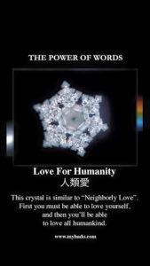 Miłość do ludzkości