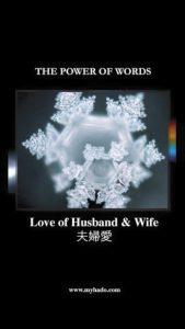 Miłośc męża i żony
