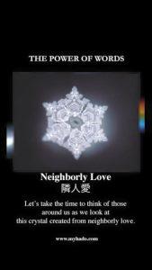 Miłość z sąsiadami