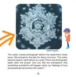 Po modlitwach - woda i jej struktura się zmieniła