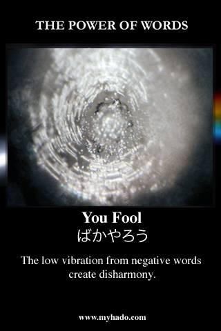 Ty głupcze - wpływ słowa na strukturę wody