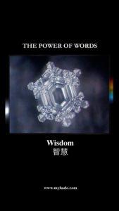 mądrość i struktura wody